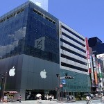 apple-tendra-centro-id-en-china